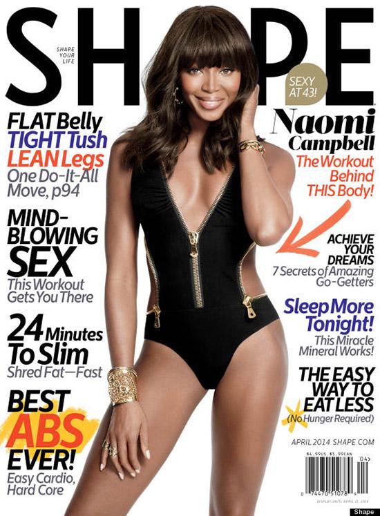 Naomi Campbell Shape Magazine